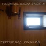 Обливное ведро и слуховое окно